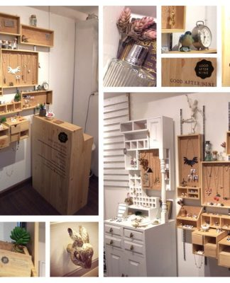 decorar tienda 324x400 Home