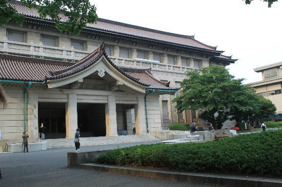 tokyo national museum 4 lugares maravillosos para tener en cuenta a la hora de visitar Japón