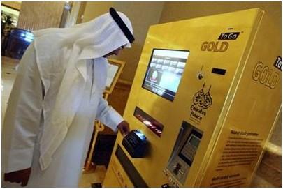 maquinas vending lingotes oro dubai Dubai el destino turístico más grandioso y excéntrico en la actualidad