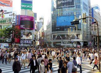 tokio capital japon 324x235 Home
