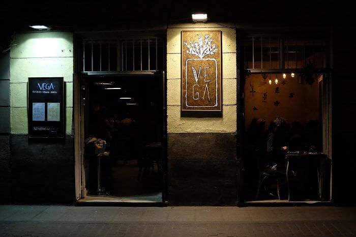 restaurante Vega 7 restaurantes de comida Vegana en España que te encantarán